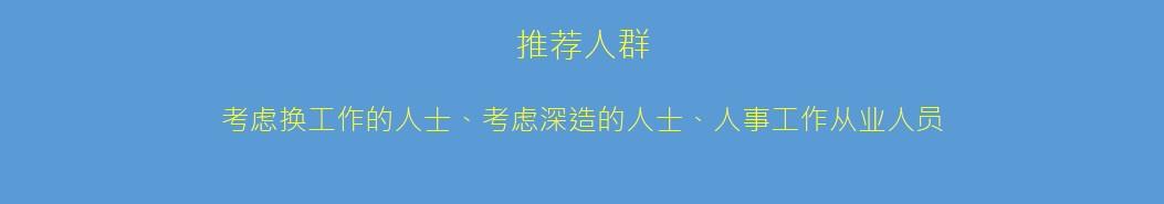 甄智协尔-セレクトシェア